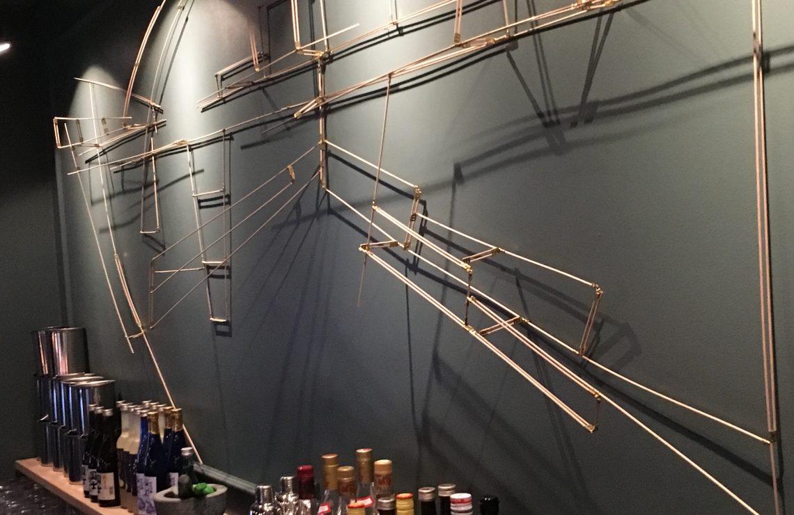 Wall Structure - Kaja Skytte